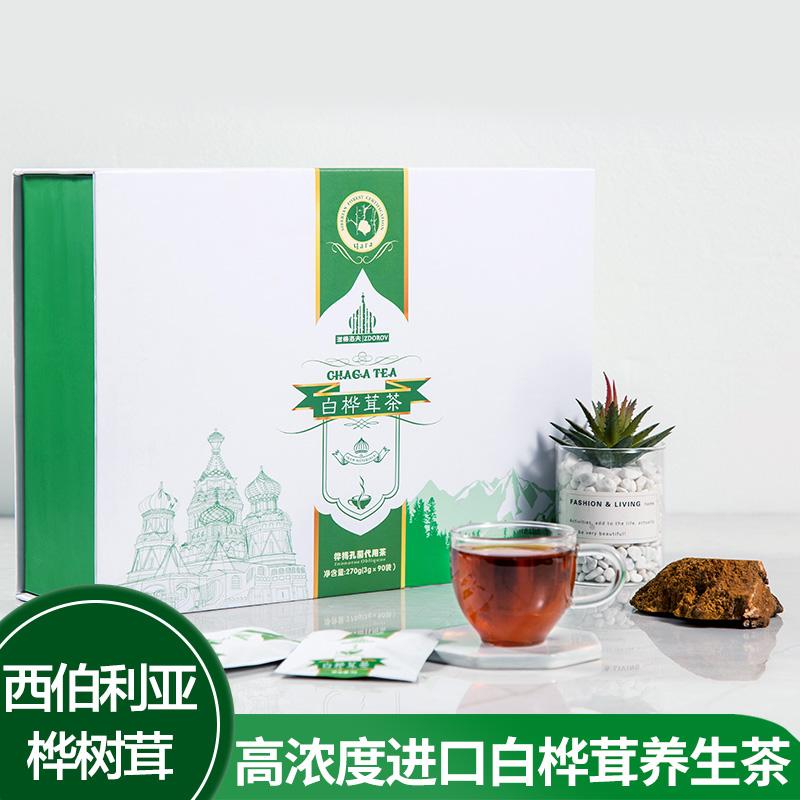 白桦茸茶礼品装(新款90包装)