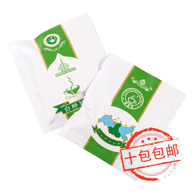 白桦茸茶体验装