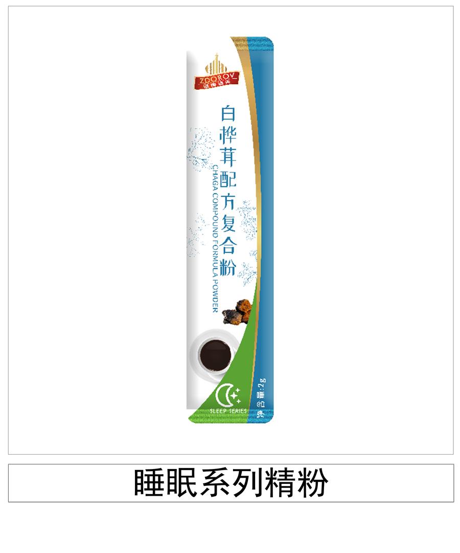 白桦茸复合精粉