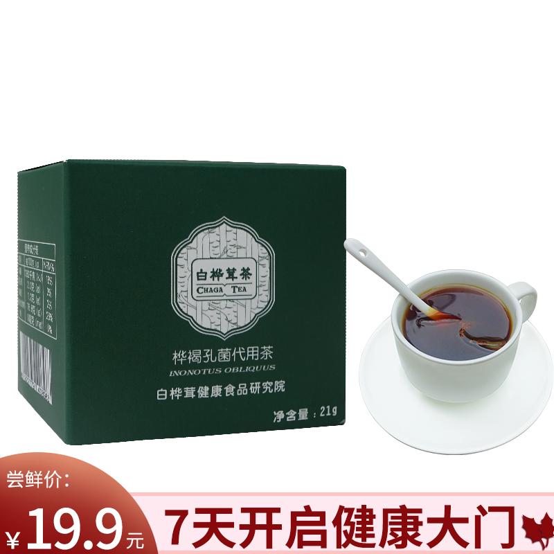 桦尔滋体验装茶