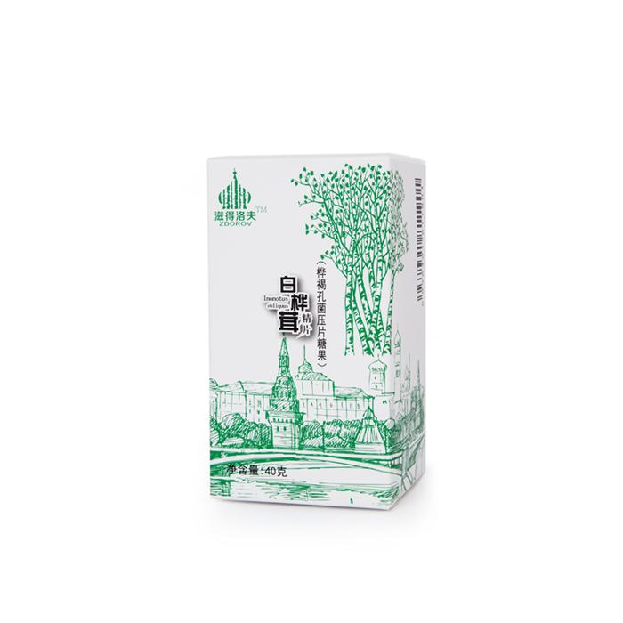 白桦茸精片